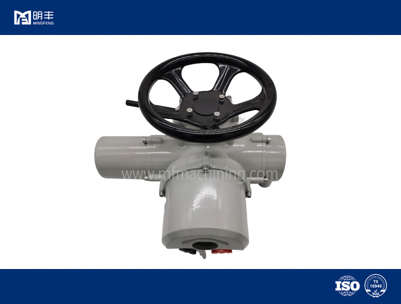 Partial Rotary valve electric actuator MFDQ-60