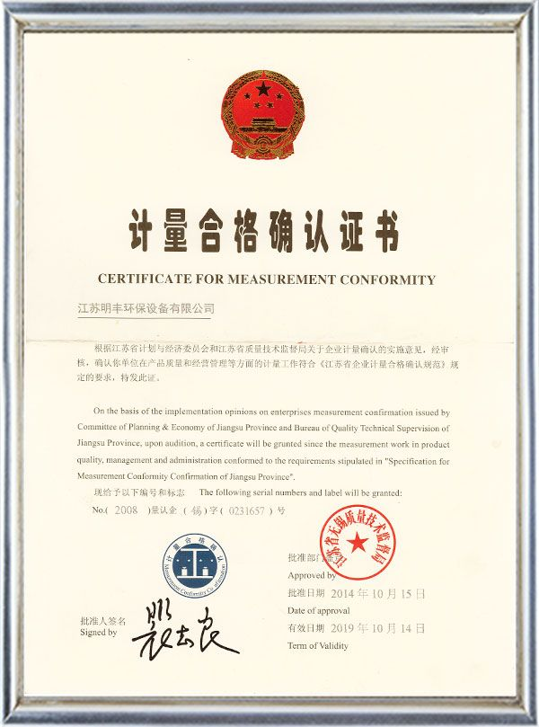 Certificate for measurement of conformity