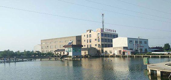 Jiangsu Mingfeng Company