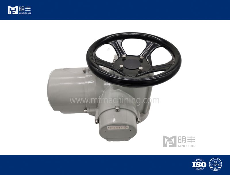 Multi-turn valve electric actuator MFDZ-45