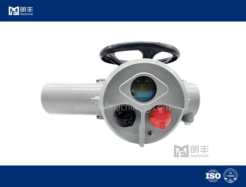 Partial Rotary valve electric actuator MFDQ-15